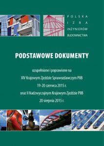 https://dos.piib.org.pl/wp-content/uploads/2020/03/Podstawowe_dok_2015-pdf-213x300.jpg